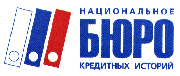 Официальный представитель НБКИ