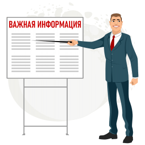 информация для заемщиков