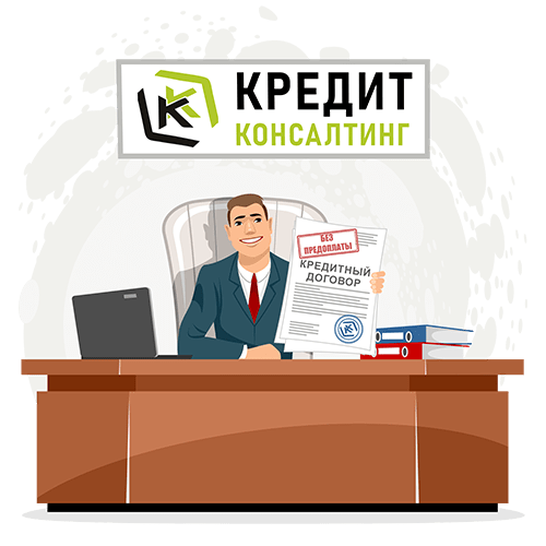 Почта России повысила зарплату сотрудникам