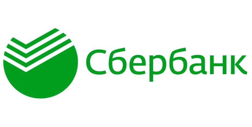 Партнер Сбербанк