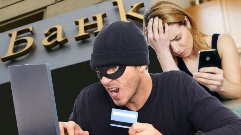 bank-moshennik-telefon