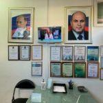 Офис внутри