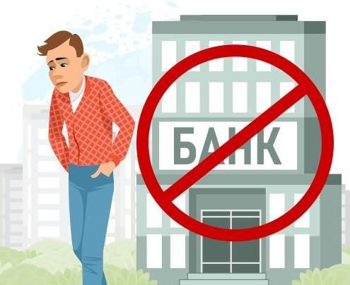 отказ банка