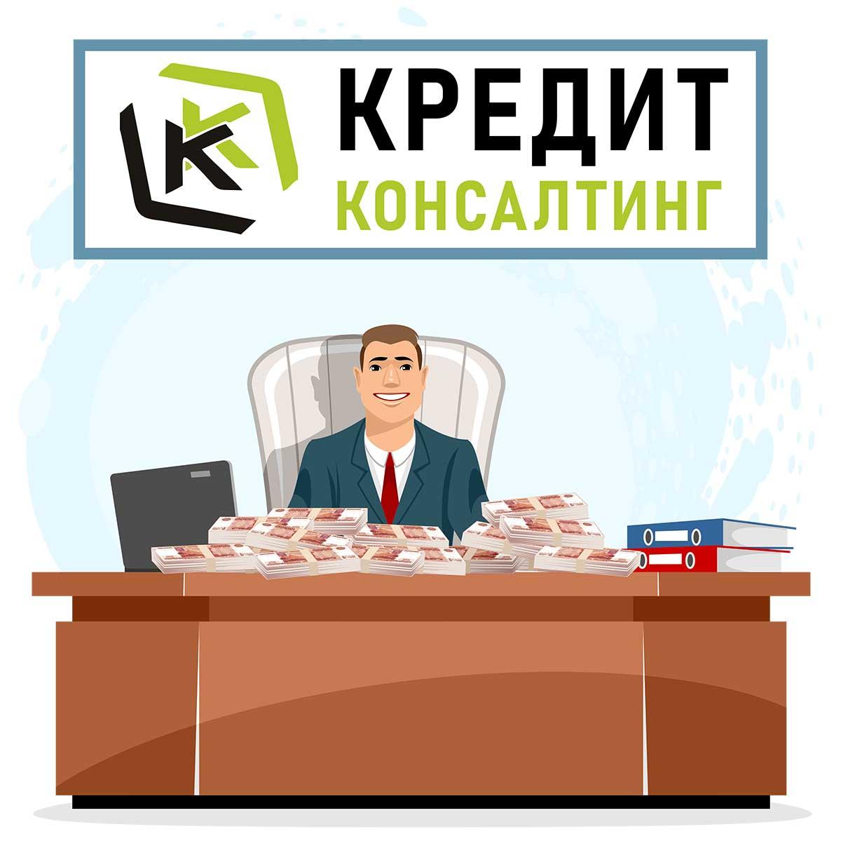 кредитный займ 24