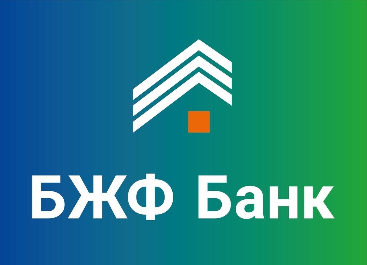 Банк БЖФ