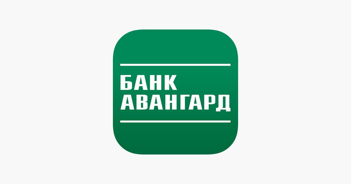 bank-avangard