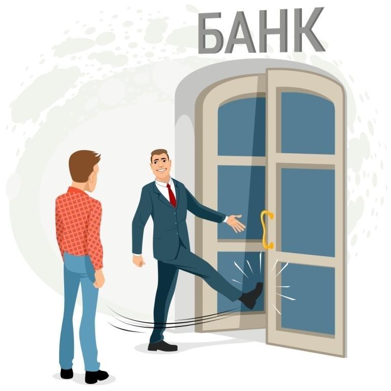 pomoshh-v-poluchenii-kredita-v-banke
