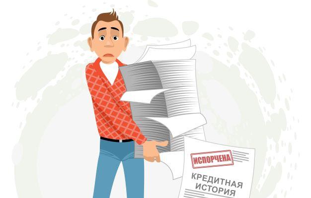 pomoshh-v-poluchenii-s-isporchennoj-ki