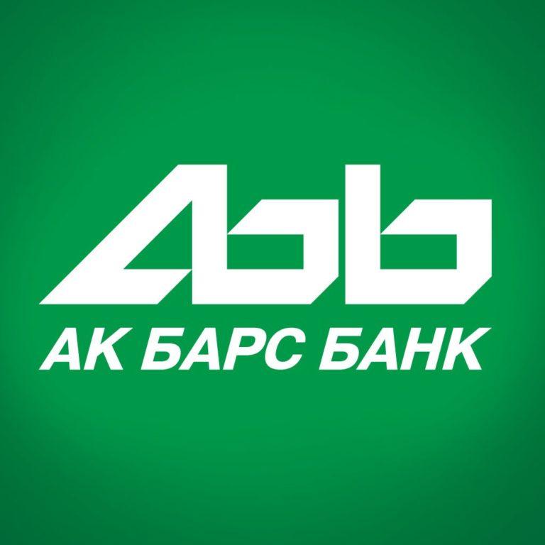 Банк «Ак Барс» открыл в Казани офис нового формата «Лучше»