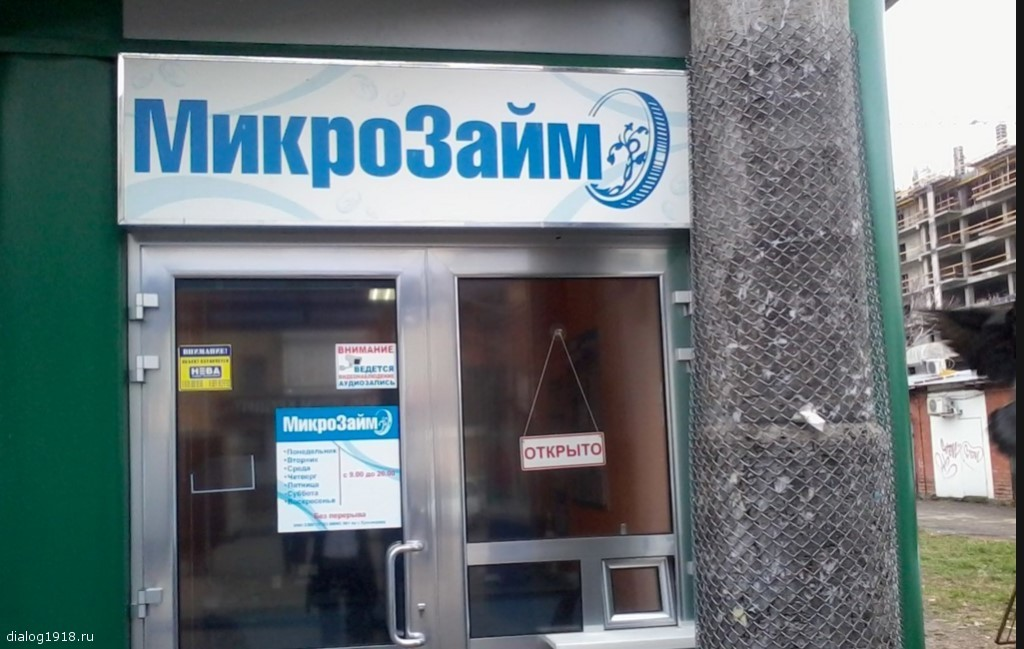В ЦБ назвали среднюю сумму онлайн-займа в Москве
